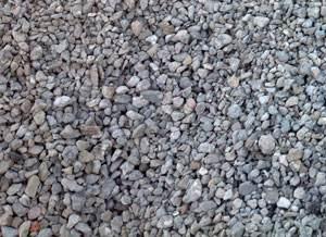 Лом бетона купить в нижнем новгороде керамзитобетон как черновая стяжка